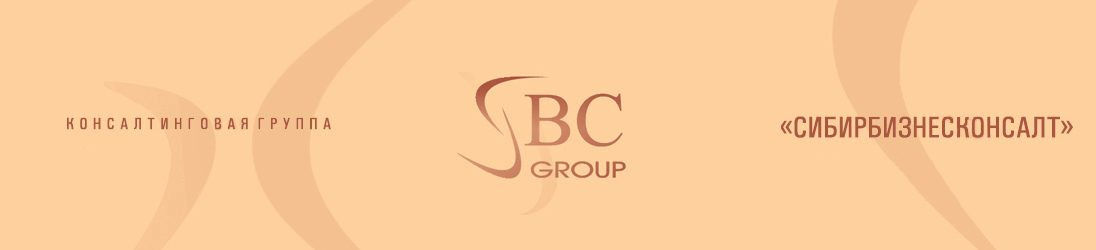 group-sbc